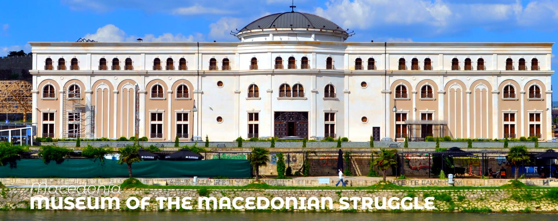THE MUSEUM OF THE MACEDONIAN STRUGGLE