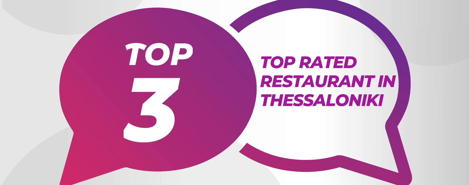 TOP RATED RESTAURANT IN THESSALONIKI
