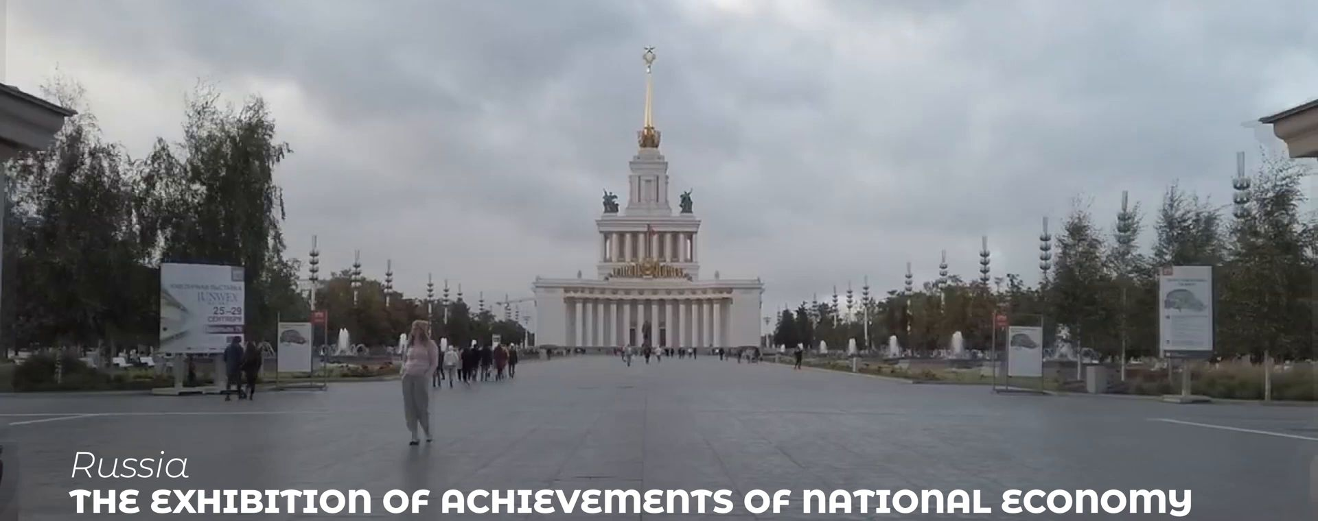 EXHIBITION OF ACHIEVEMENTS OF NATIONAL ECONOMY